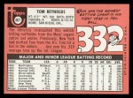 1969 Topps #467  Tommie Reynolds  Back Thumbnail