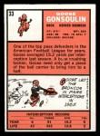 1966 Topps #33  Austin Goose Gonsoulin  Back Thumbnail