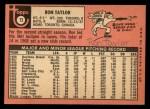 1969 Topps #72  Ron Taylor  Back Thumbnail