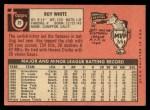 1969 Topps #25  Roy White  Back Thumbnail
