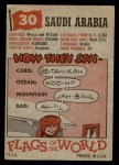 1956 Topps Flags of the World #30   Saudi Arabia Back Thumbnail
