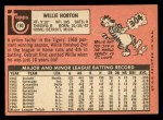 1969 Topps #180  Willie Horton  Back Thumbnail