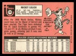 1969 Topps #270  Mickey Lolich  Back Thumbnail