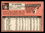 1969 Topps #415  Ray Washburn  Back Thumbnail