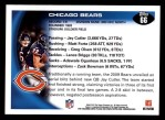 2010 Topps #66   -  Matt Forte / Jay Cutler Bears Team Back Thumbnail