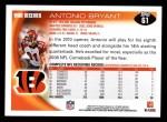 2010 Topps #61  Antonio Bryant  Back Thumbnail