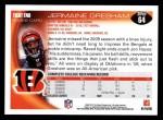 2010 Topps #64  Jermaine Gresham  Back Thumbnail