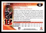 2010 Topps #85  Brandon Ghee  Back Thumbnail
