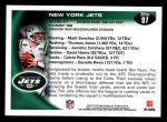 2010 Topps #97   -  Mark Sanchez / Shonn Greene Jets Team Back Thumbnail