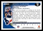 2010 Topps #88  Brian Cushing  Back Thumbnail