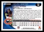 2010 Topps #95  Devin Hester  Back Thumbnail