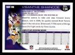 2010 Topps #134  Visanthe Shiancoe  Back Thumbnail