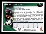2010 Topps #114  Mike Bell  Back Thumbnail