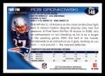 2010 Topps #148  Rob Gronkowski  Back Thumbnail