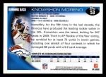 2010 Topps #53  Knowshon Moreno  Back Thumbnail