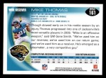 2010 Topps #161  Mike Thomas  Back Thumbnail