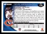 2010 Topps #174  Devin Aromashodu  Back Thumbnail