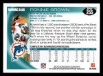 2010 Topps #255  Ronnie Brown  Back Thumbnail