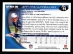 2010 Topps #159  Jermaine Cunningham  Back Thumbnail