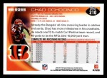 2010 Topps #210  Chad Ochocinco  Back Thumbnail