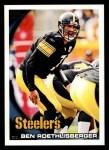 2010 Topps #280  Ben Roethlisberger  Front Thumbnail