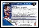 2010 Topps #275  Demaryius Thomas  Back Thumbnail