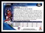 2010 Topps #258  Eric Decker  Back Thumbnail