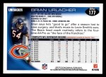 2010 Topps #177  Brian Urlacher  Back Thumbnail