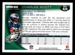 2010 Topps #424  Charles Scott  Back Thumbnail