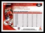 2010 Topps #392  Chris Chambers  Back Thumbnail
