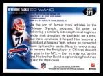 2010 Topps #371  Ed Wang  Back Thumbnail