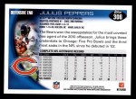 2010 Topps #306  Julius Peppers  Back Thumbnail