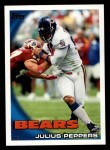 2010 Topps #306  Julius Peppers  Front Thumbnail