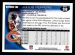 2010 Topps #306  Julius Peppers  Back Thumbnail