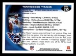 2010 Topps #355   -  Vince Young / Chris Johnson Titans Team Back Thumbnail