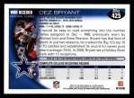 2010 Topps #425  Dez Bryant  Back Thumbnail