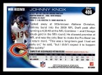 2010 Topps #406  Johnny Knox  Back Thumbnail
