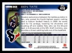 2010 Topps #416  Ben Tate  Back Thumbnail