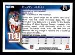 2010 Topps #373  Kevin Boss  Back Thumbnail