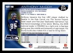 2010 Topps #314  Anthony McCoy  Back Thumbnail