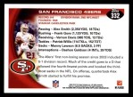 2010 Topps #332   -  Frank Gore / Alex Smith 49ers Team Back Thumbnail