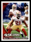 2010 Topps #332   -  Frank Gore / Alex Smith 49ers Team Front Thumbnail
