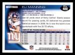 2010 Topps #400  Eli Manning  Back Thumbnail