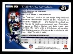 2010 Topps #407  Tashard Choice  Back Thumbnail