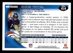 2010 Topps #414  Eddie Royal  Back Thumbnail
