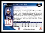 2010 Topps #351  Chad Jones  Back Thumbnail