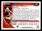 2010 Topps #331  Steve Breaston  Back Thumbnail