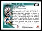 2010 Topps #384  Jake Long  Back Thumbnail