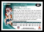 2010 Topps #301  Chad Henne  Back Thumbnail