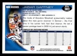 2010 Topps #383  Jabar Gaffney  Back Thumbnail